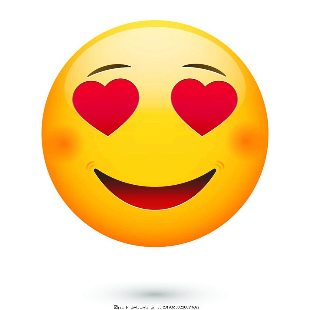 红心拟人感情图片,情感脸部图片表情丰富卡通表情-图行天下卡通a红心图库搞笑图图片