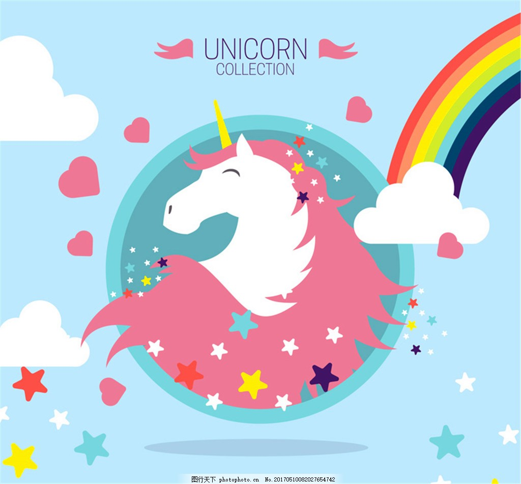 粉色鬓毛独角兽头像矢量素材 星星 童话 动物 彩虹 爱心 矢量图