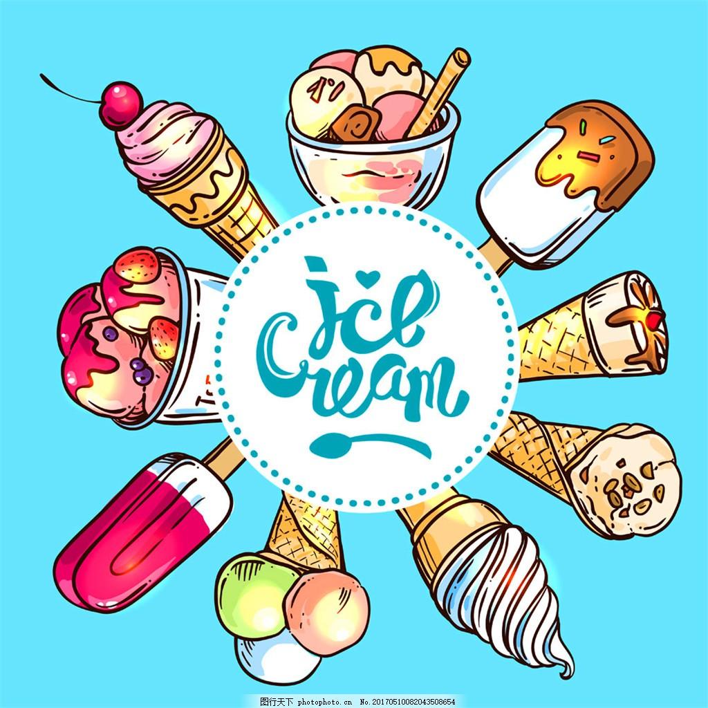 卡通冰棒冰激凌图片