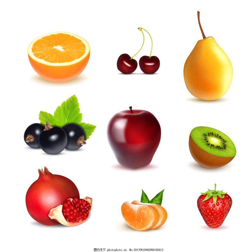 卡通手绘多种水果矢量素材 石榴 苹果 句子 猕猴桃 草莓 橙子 蓝莓 犁