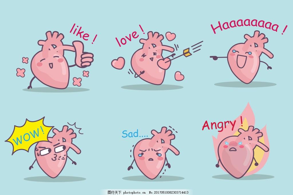 心脏卡通可爱扁平画矢量素材 粉色 心脏 卡通 插画 拟人 动画 人物
