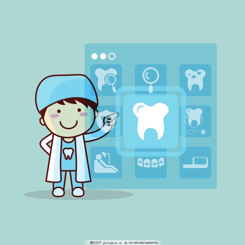 医生 护士 牙齿 健康 教育      平面 卡通 人物 动画 动漫 矢量 插画