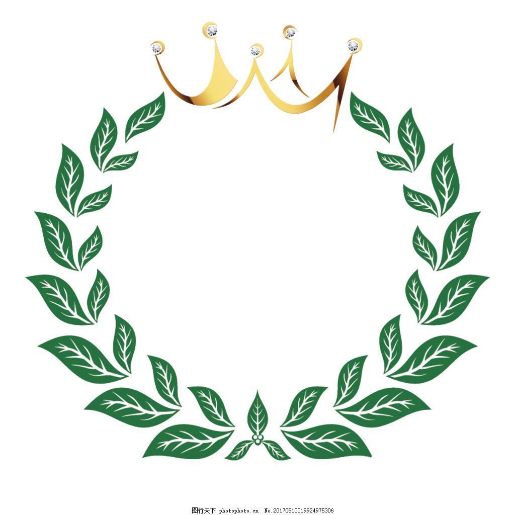 皇冠树叶logo图片