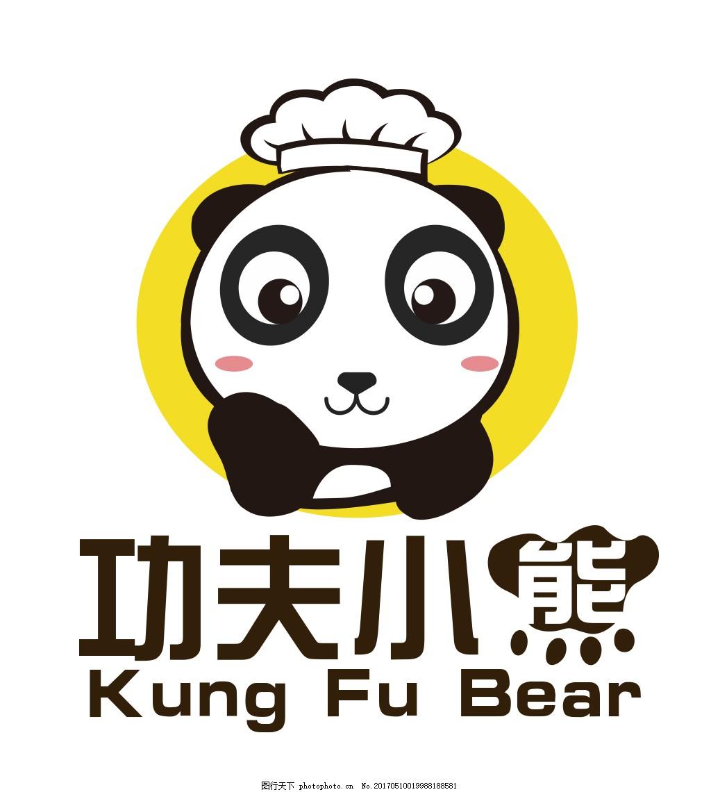 小熊猫 餐饮 熊猫      logo