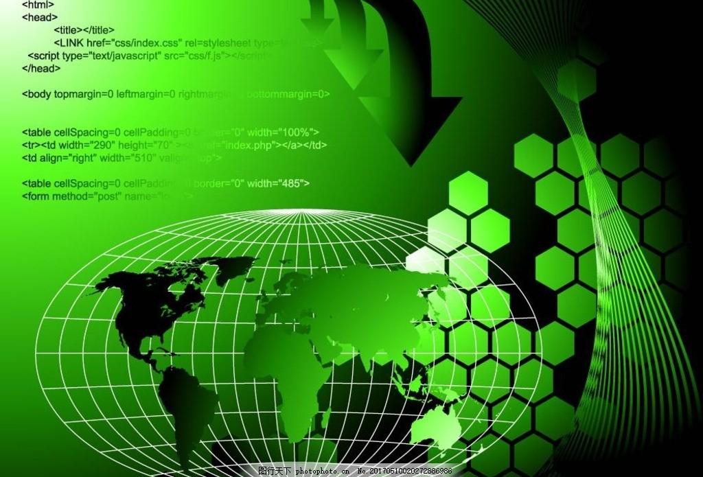 蜂巢科技 蜂巢 科技 地球 箭头 绿色 设计 底纹边框 背景底纹 ai