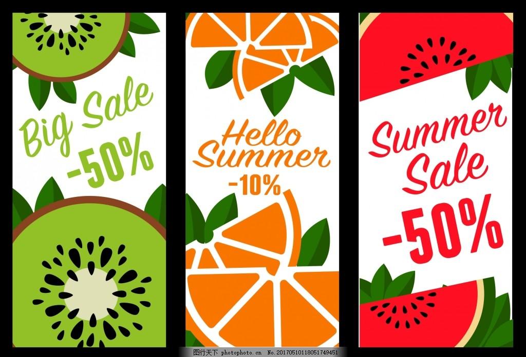 banner背景 背景 水果背景 手绘水果 水果 果汁 西瓜 橙子 奇异果 ban