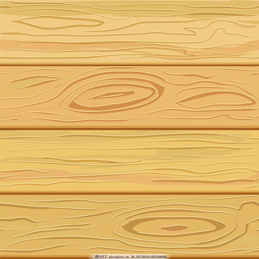 写实风格实木纹理背景