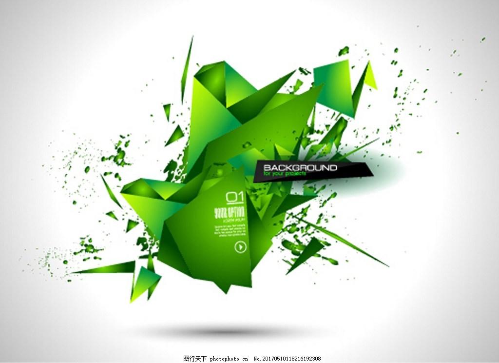 绿色几何背景素材 绿色背景 几何背景 绿色科技 矢量背景