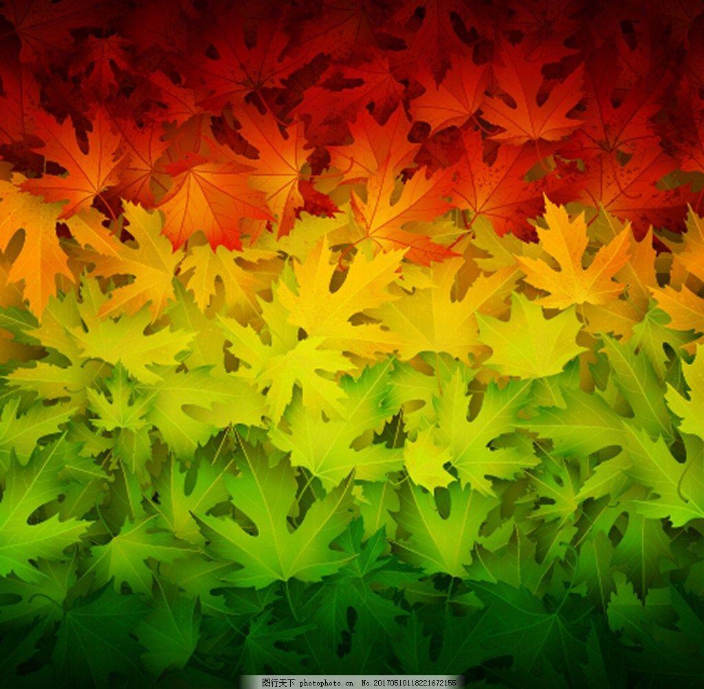 背景素材      设计 背景 eps 素材免费下载 绿色 叶子 植物 渐变色