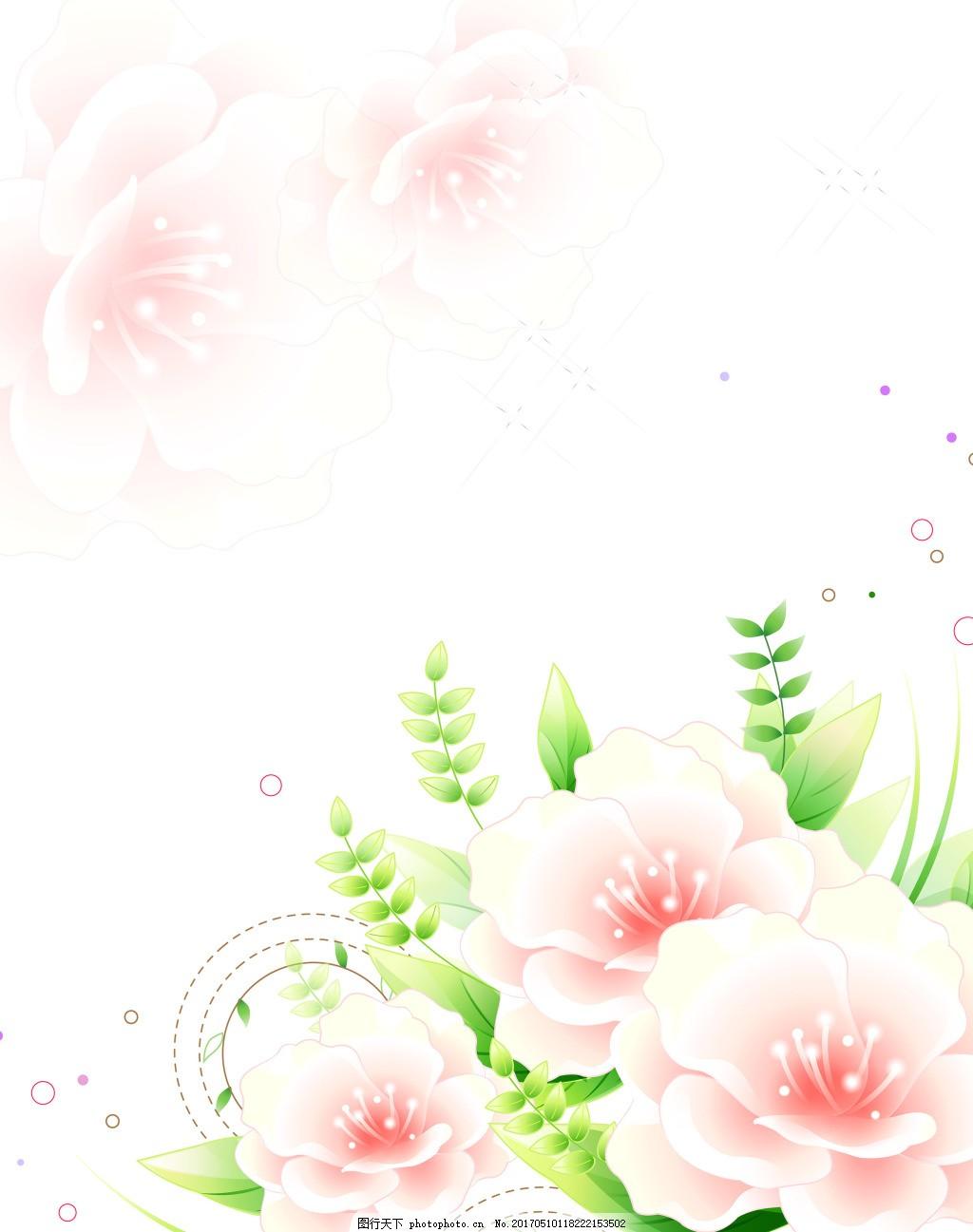 梦幻粉色花朵背景 手绘 水墨 渐变 花蕊 绿叶 唯美