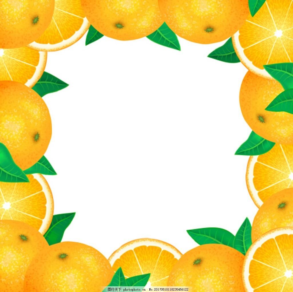 橙子背景素材 水果 橙子 黄色背景
