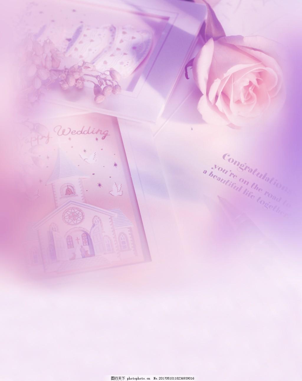 梦幻紫色玫瑰背景 手绘 浪漫 渐变 卡片 情书