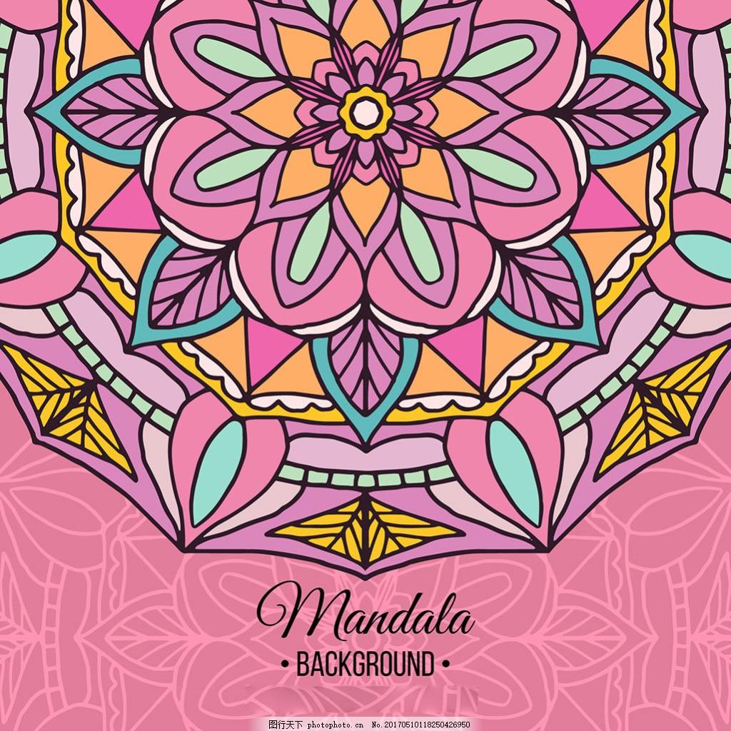 手绘曼陀罗花纹粉红色背景
