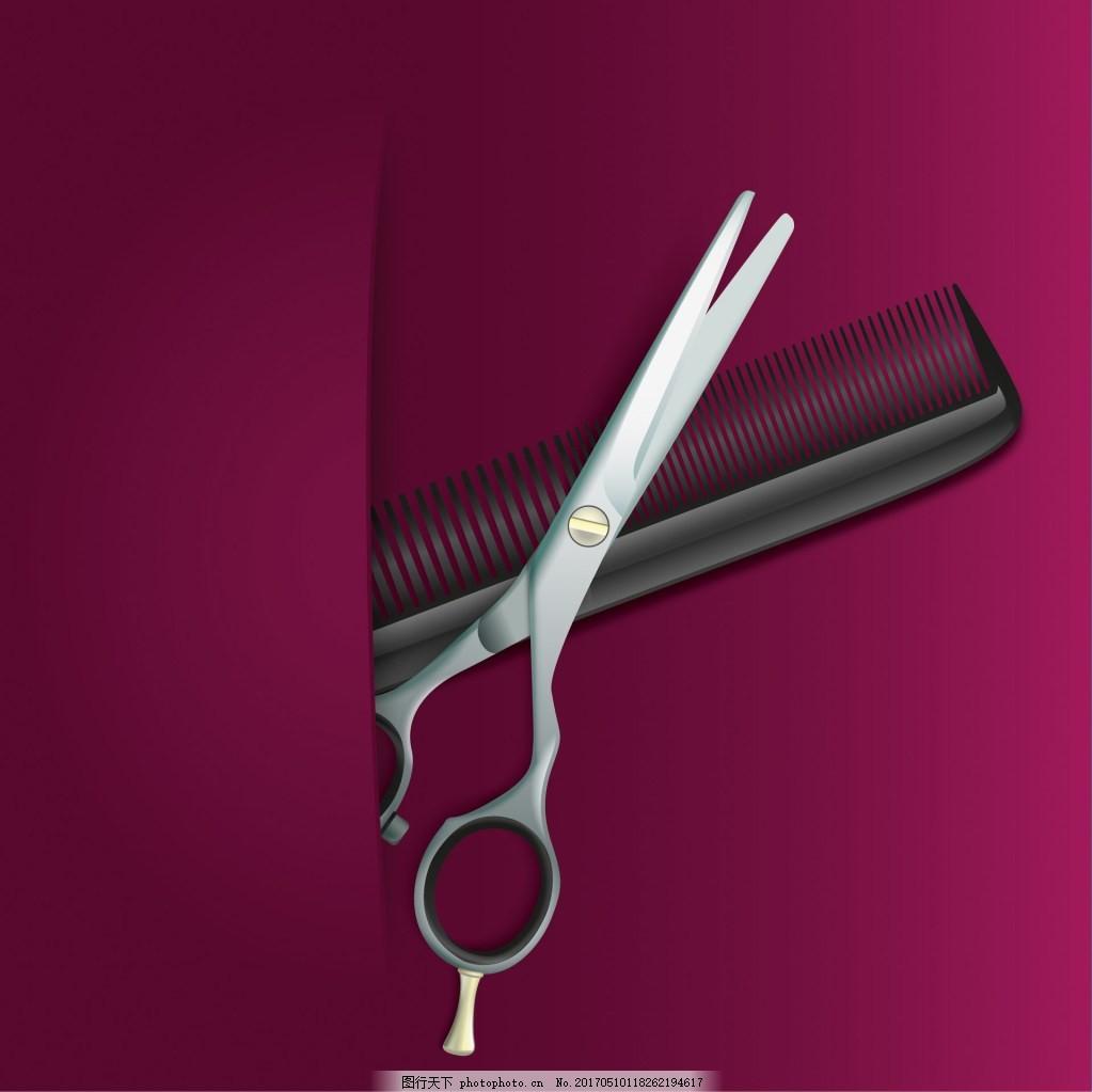 理发背景素材 剪刀 梳子 矢量背景