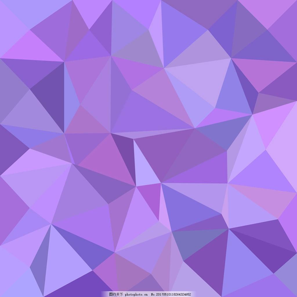 浅紫色多边形马赛克背景