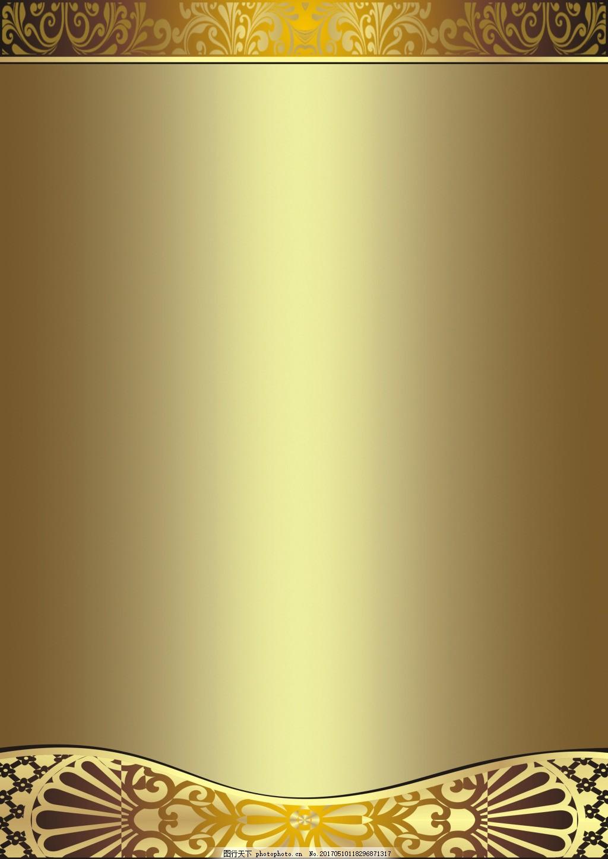 金色花纹质感背景 手绘 边框 纹理 金属 光泽