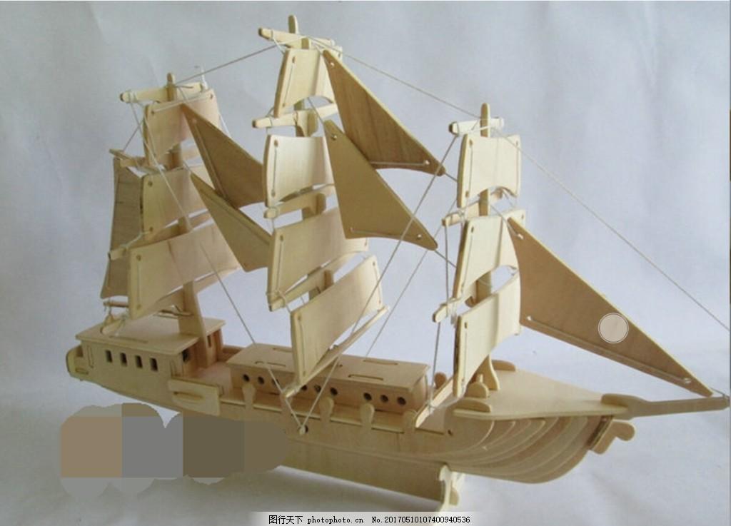 科技小制作帆船模型