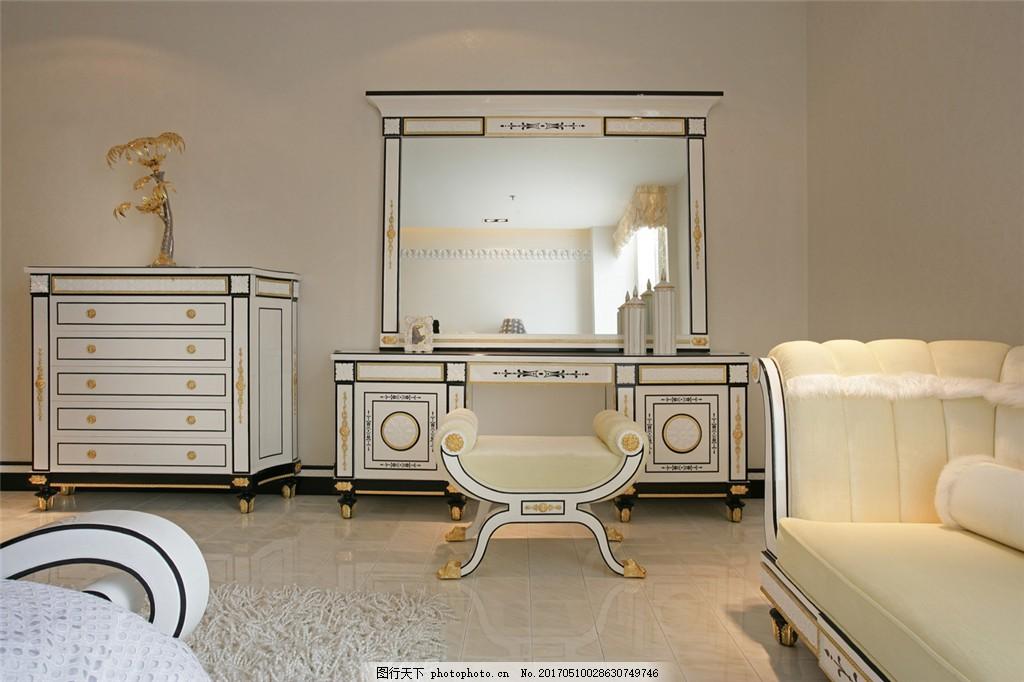 时尚卧室梳妆台设计图