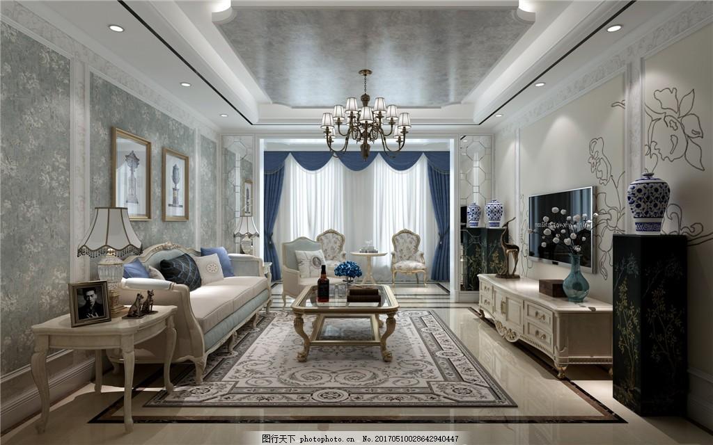 欧式家居客厅装修效果图 室内设计 家装效果图 欧式装修效果图 时尚