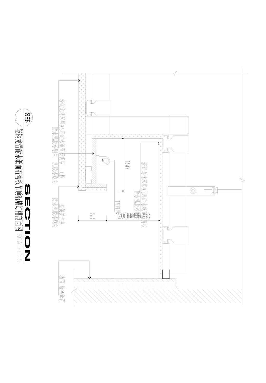 施工图 立面图 装修设计 室内设计 天花板 顶灯槽 石膏板 节点 石膏线