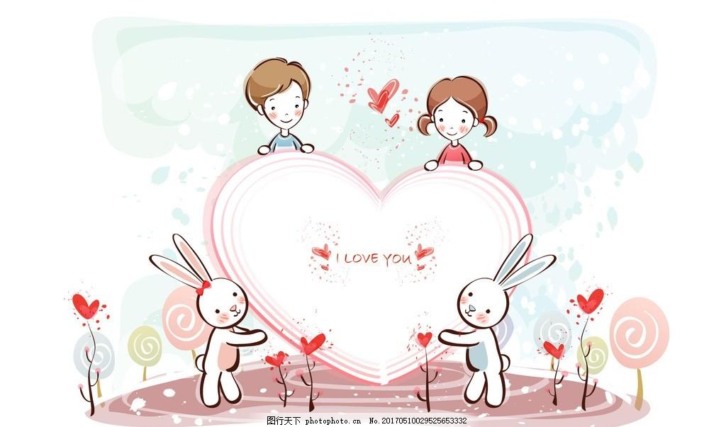 小清新的爱情 爱情 卡通 唯美 男孩 女孩 爱心 初恋 设计 动漫动画