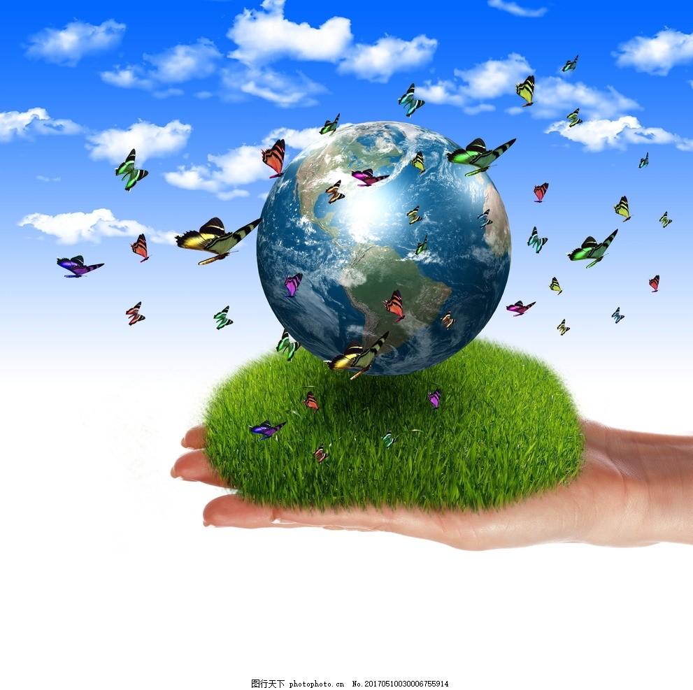 保护地球环境创意海报