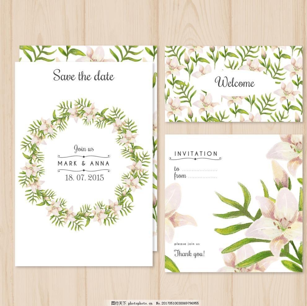 绿色小清新婚庆海报模板源文件宣图片