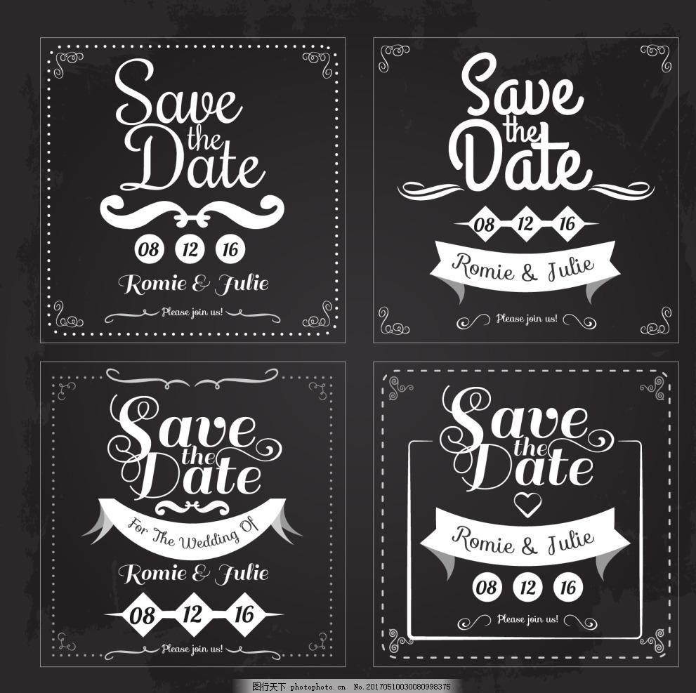唯美海报 婚庆海报 海报 黑板 促销海报 婚礼海报 欧式粉笔风格 婚庆