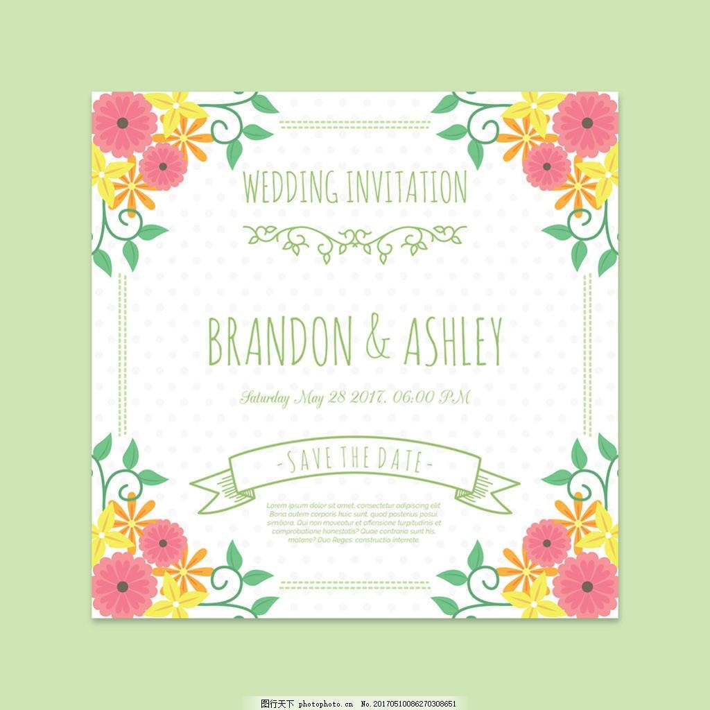 彩色花边可爱的婚礼邀请卡