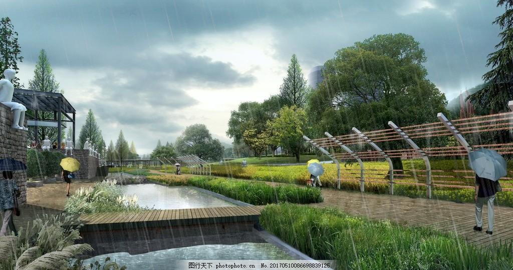 雨景效果图 水景 绿化 雕塑