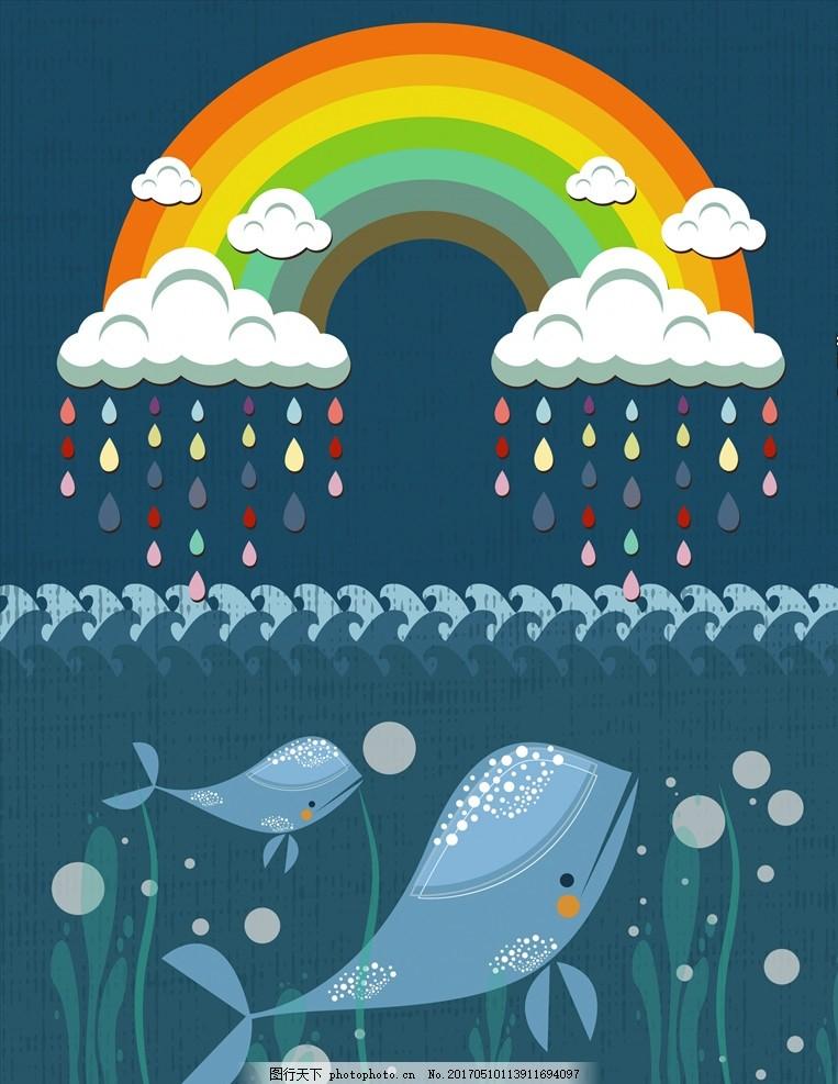 卡通鲸鱼 鲸鱼 鱼类 海底世界 矢量 卡通设计 设计 广告设计 卡通设计