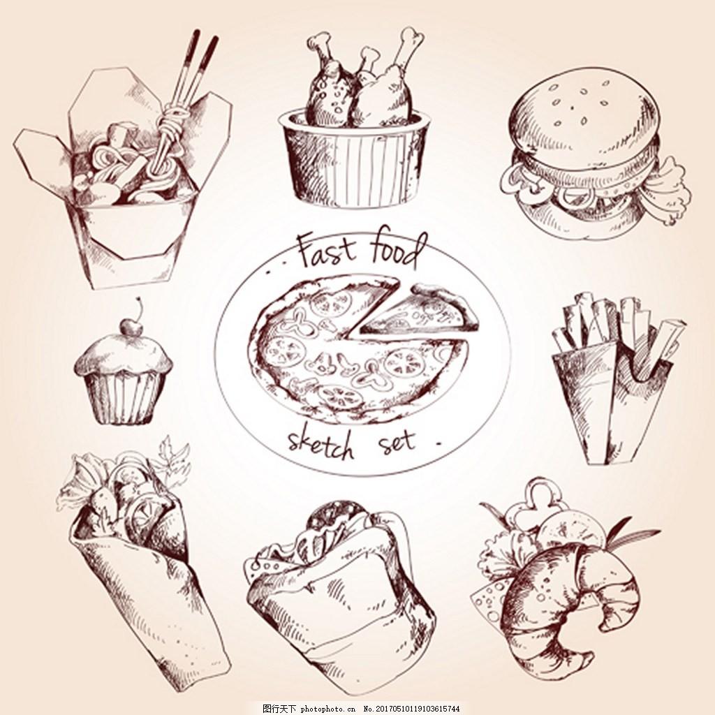 手绘食物元素矢量图