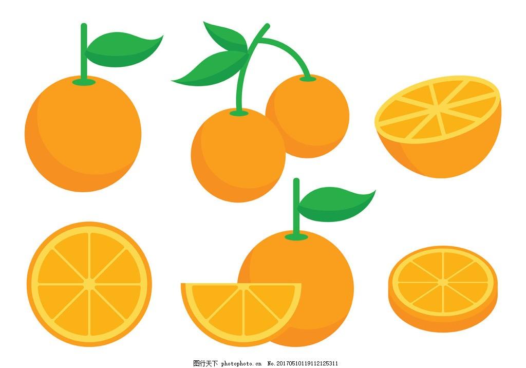 扁平化手绘橙子