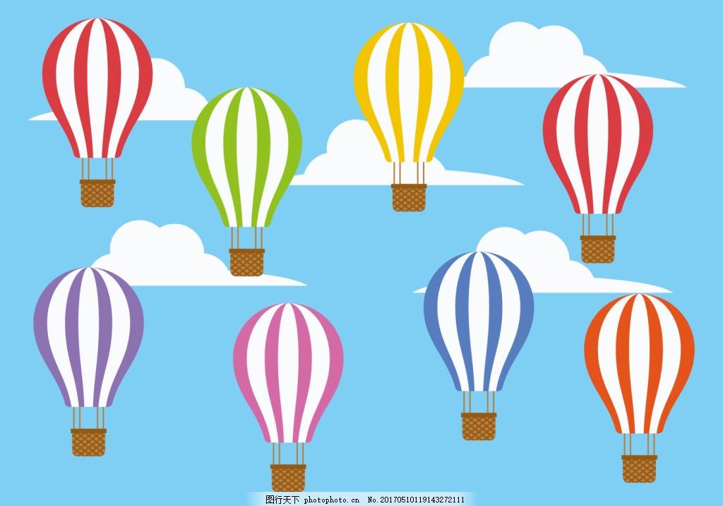 手绘矢量热气球图标