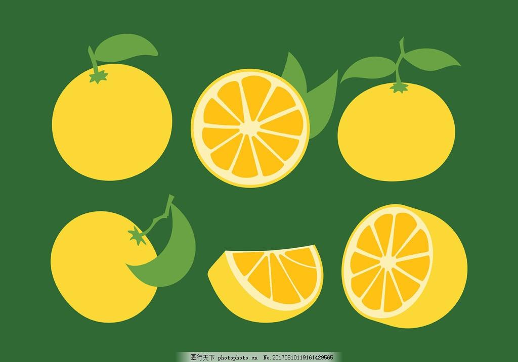 手绘水果橙子