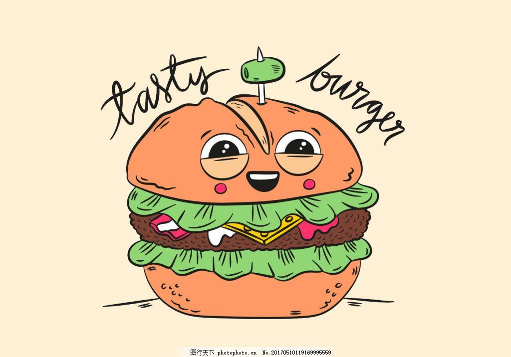 可爱手绘卡通汉堡