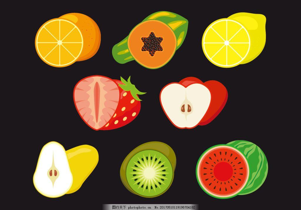 扁平手绘水果素材 矢量水果 橘子 手绘橘子 矢量橘子 矢量素材
