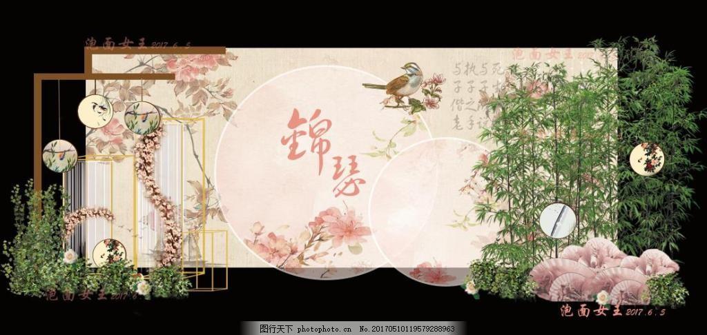新中式婚礼 中式婚礼 中国风婚礼 鸟 中国山水画 古风古韵 竹子 扇子