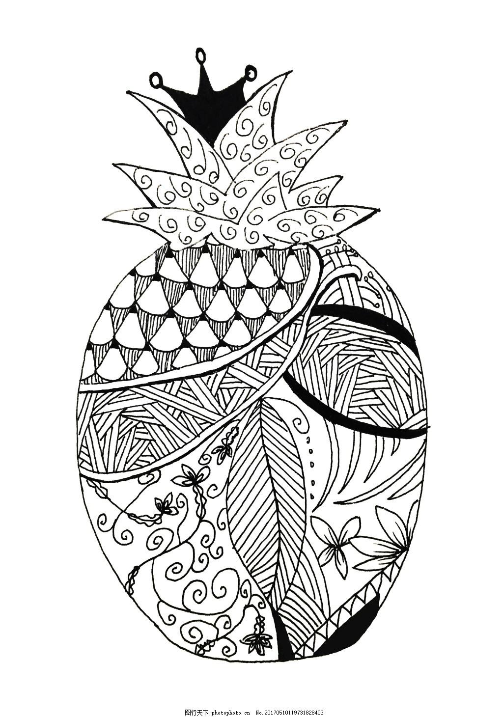 菠萝创意元素 线条 装饰 圈花 叶子 草 手绘