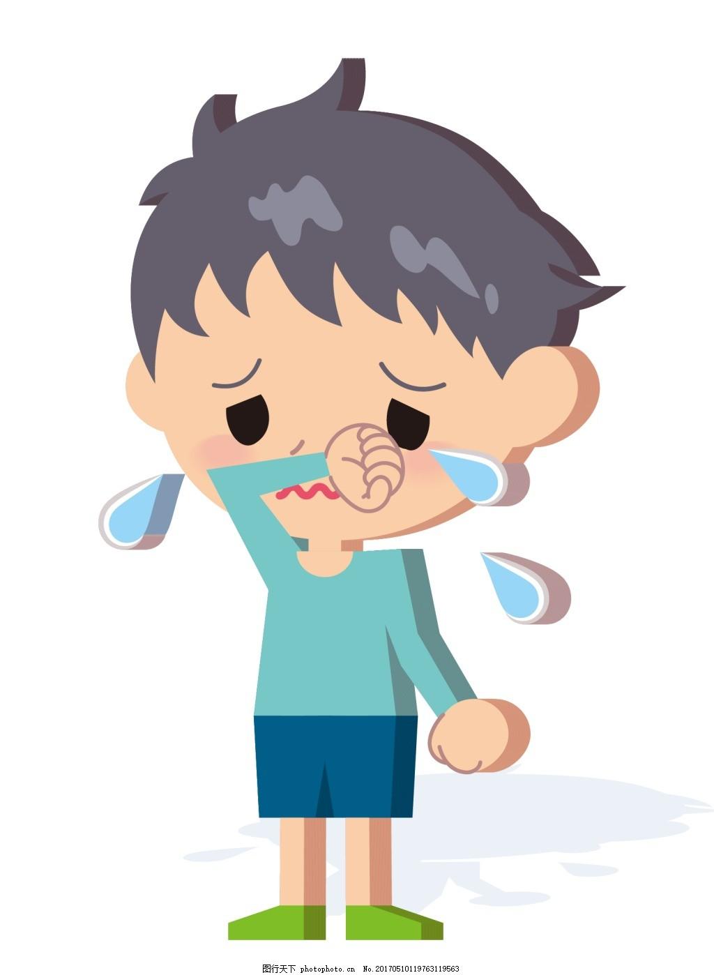 矢量男孩大哭表情 儿童 卡通男孩 卡通女孩 小男孩 卡通插画 儿童插