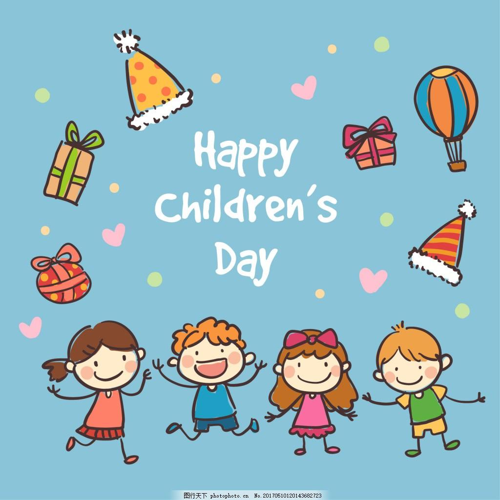 海报设计 儿童节海报 手绘海报 六一儿童节 手绘孩子