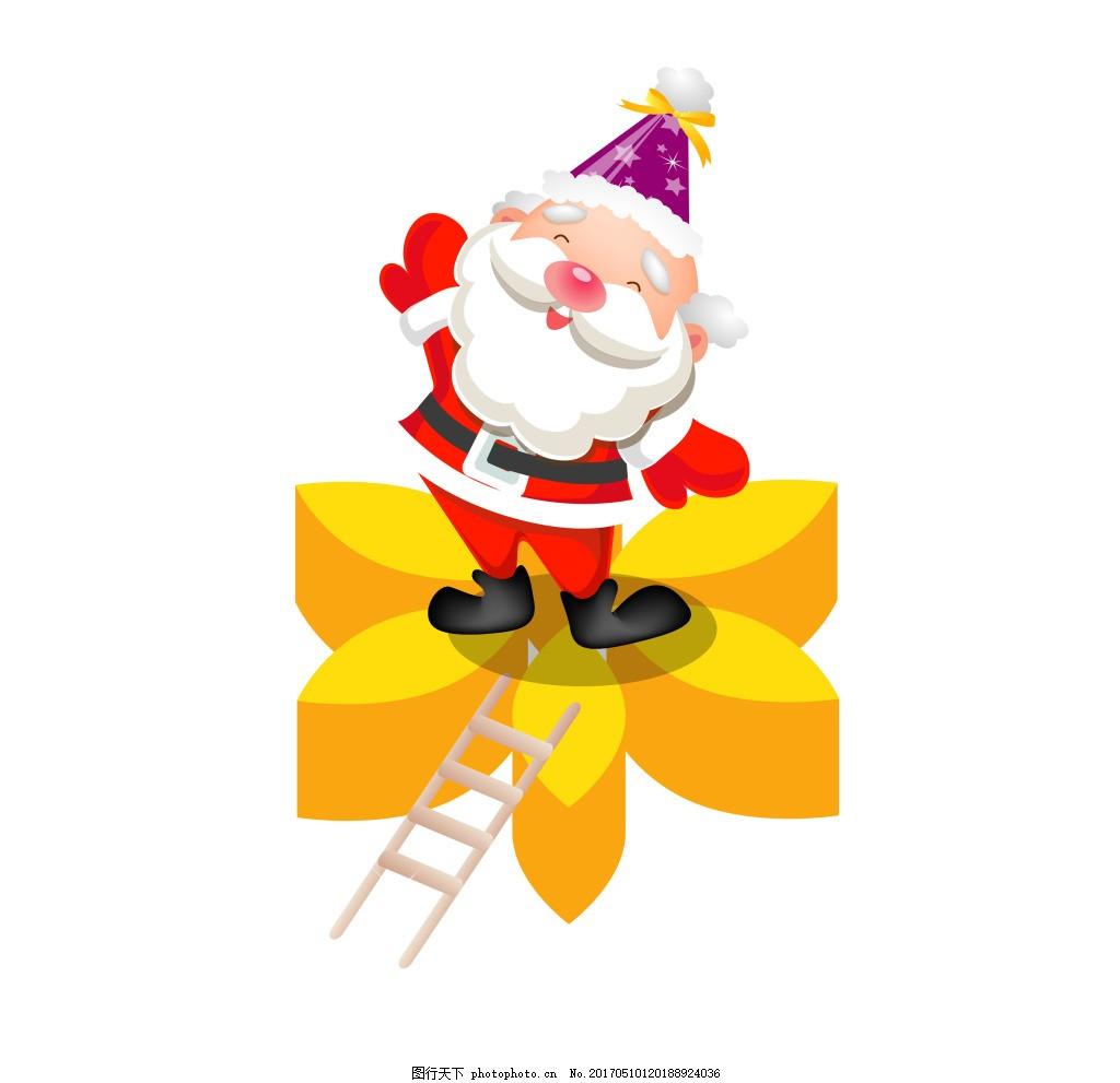 可爱圣诞eps 礼物 圣诞树 圣诞老公公欢庆矢量卡通图片下载 卡通音符