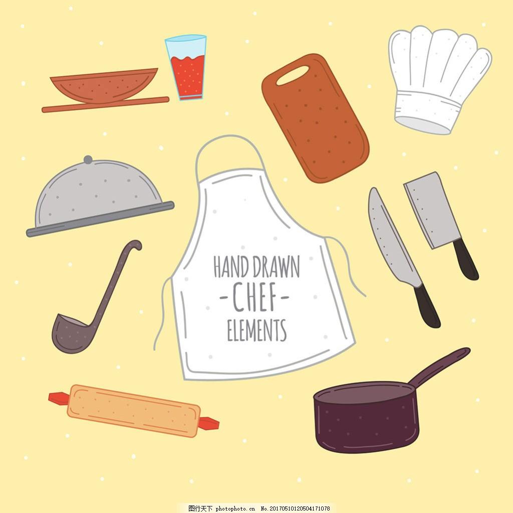手绘风格各种厨师元素矢量素材 手绘风格 各种厨师元素 矢量素材 围裙