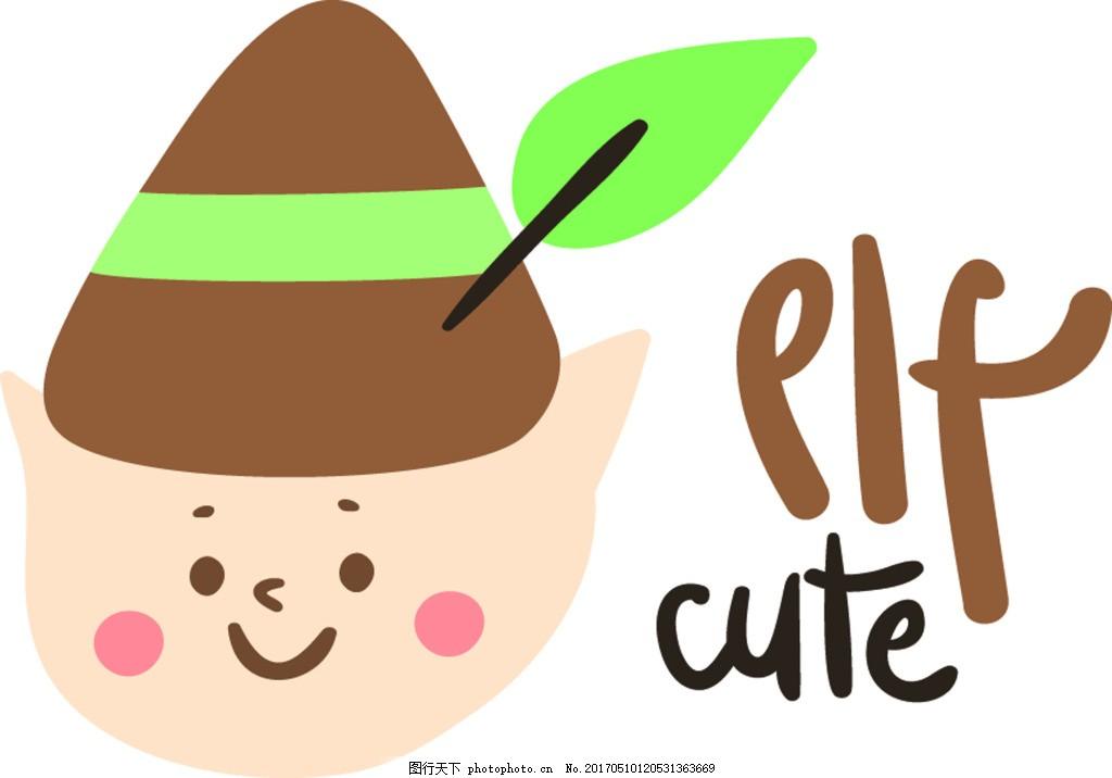 卡通动物水果童话小孩子矢量logo素材