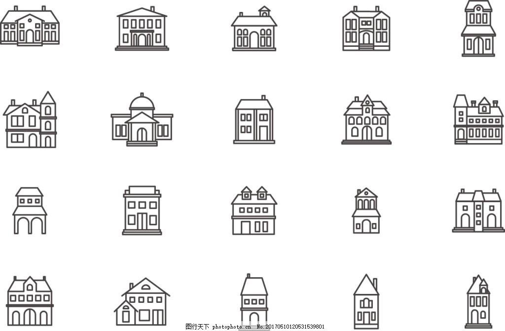 logo 标识 标志 工程图 平面图 设计 图标 1024_671