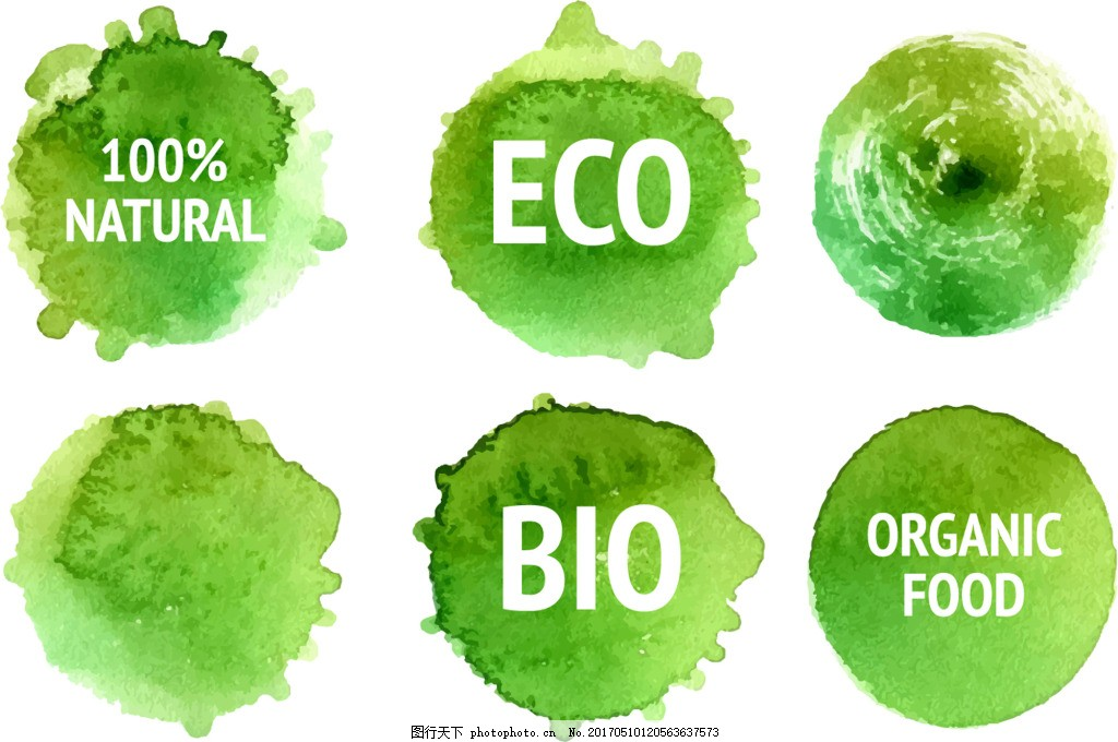 绿色水彩底纹健康食品logo矢量素材
