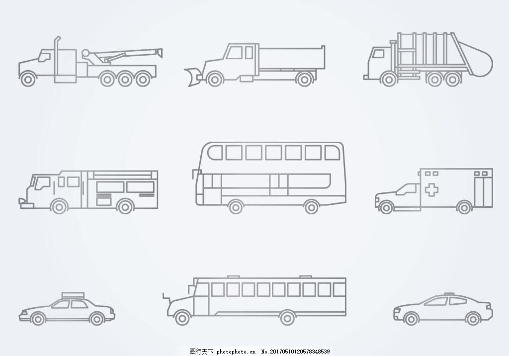 手绘车辆图标 校车 垃圾车 警车 货车 公交车
