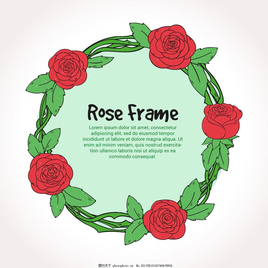 手绘风格圆形玫瑰花装饰边框框架 圆形框架 淘宝边框花边 花纹素材