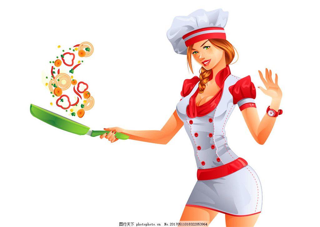 炒菜性感女厨师 卡通 可爱 eps 素材免费下载 插画 性感 女厨师 制服