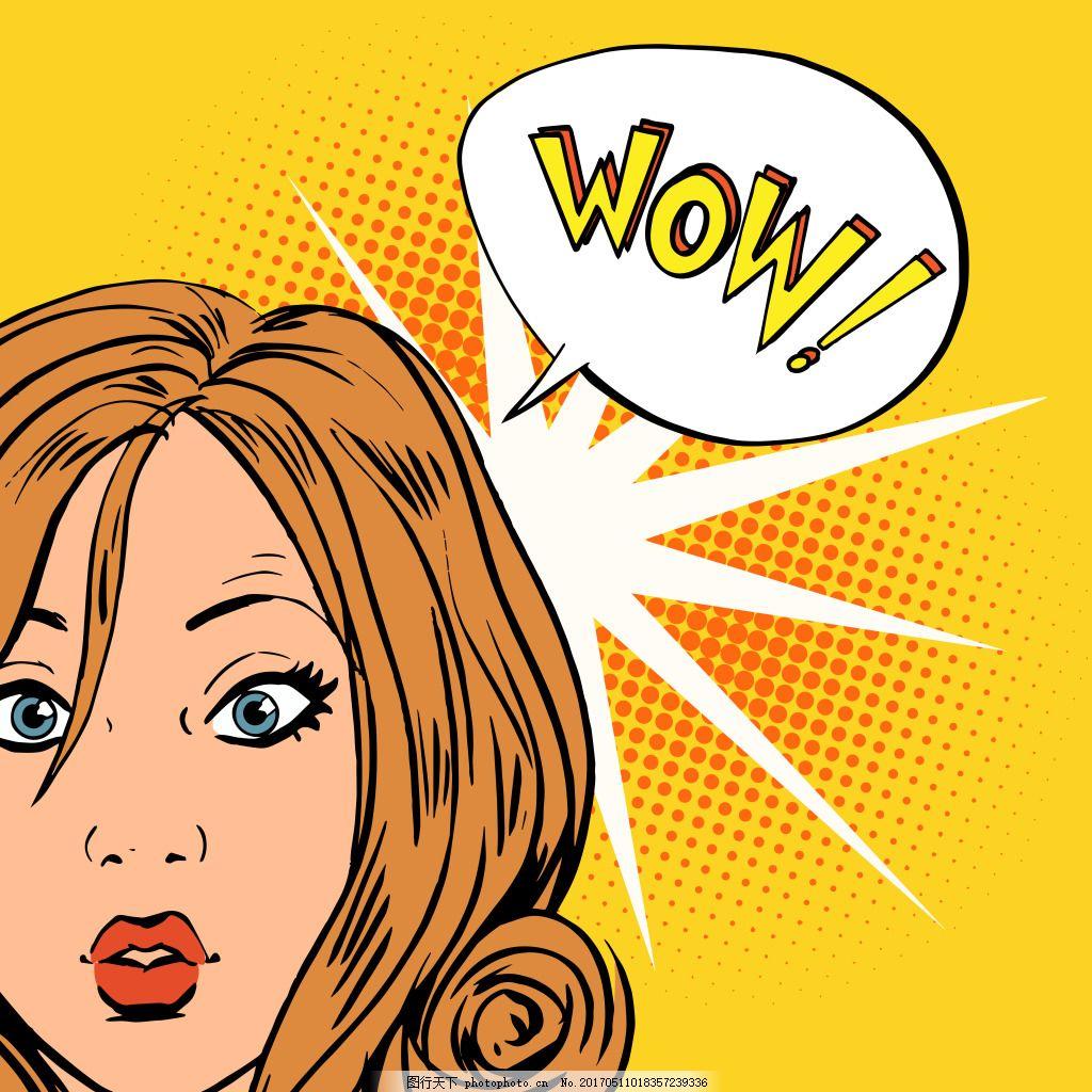 外国漫画人物插画 手绘 商务 女人